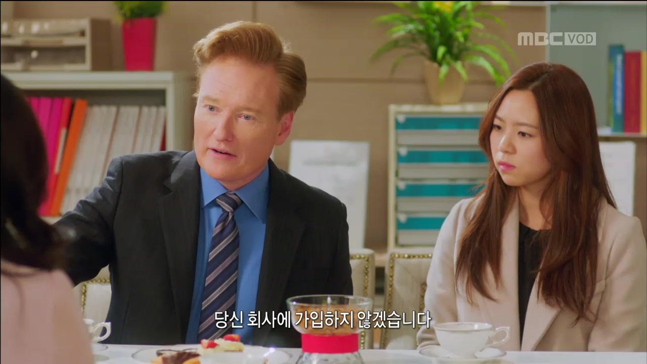 Conan O'Brien Speaking in Korean: One More Happy Ending