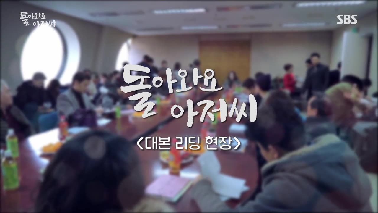 Behind The Scenes: Please Come Back, Mister