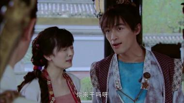 Chinese Paladin 3 Episode 3