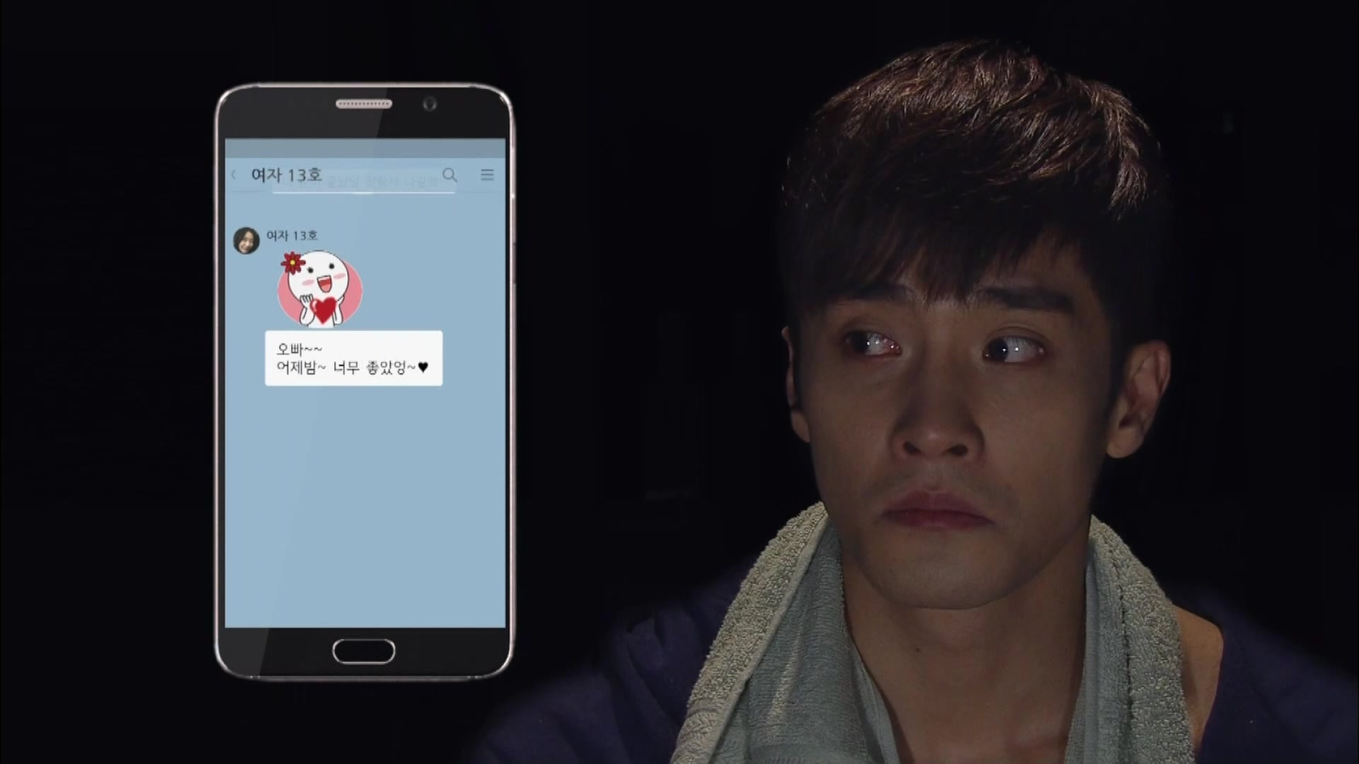 Sang Min Compromising Photos on Lost Phone!: Five Children