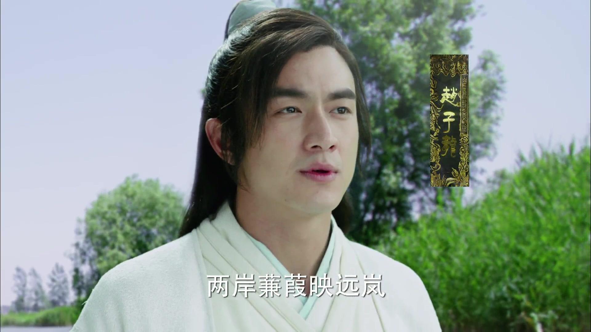 God of War, Zhao Yun Episode 1