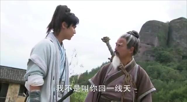 Xuan Yuan Sword - Rift of the Sky Episode 3