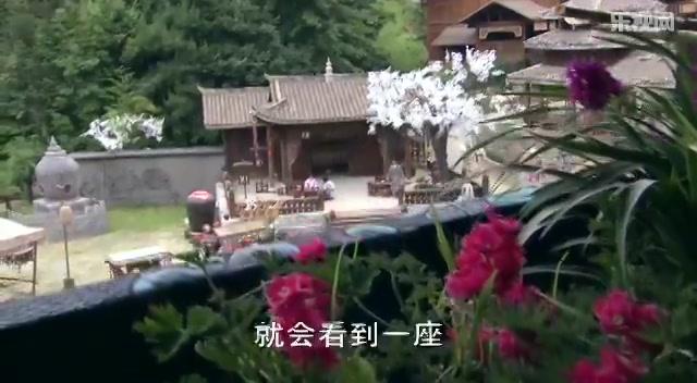 Xuan Yuan Sword - Rift of the Sky Episode 5
