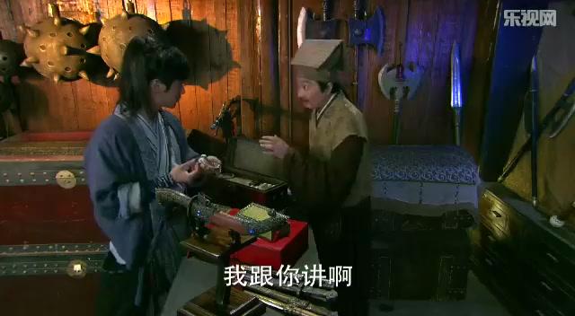 Xuan Yuan Sword - Rift of the Sky Episode 6