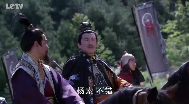 Xuan Yuan Sword - Rift of the Sky Episode 1