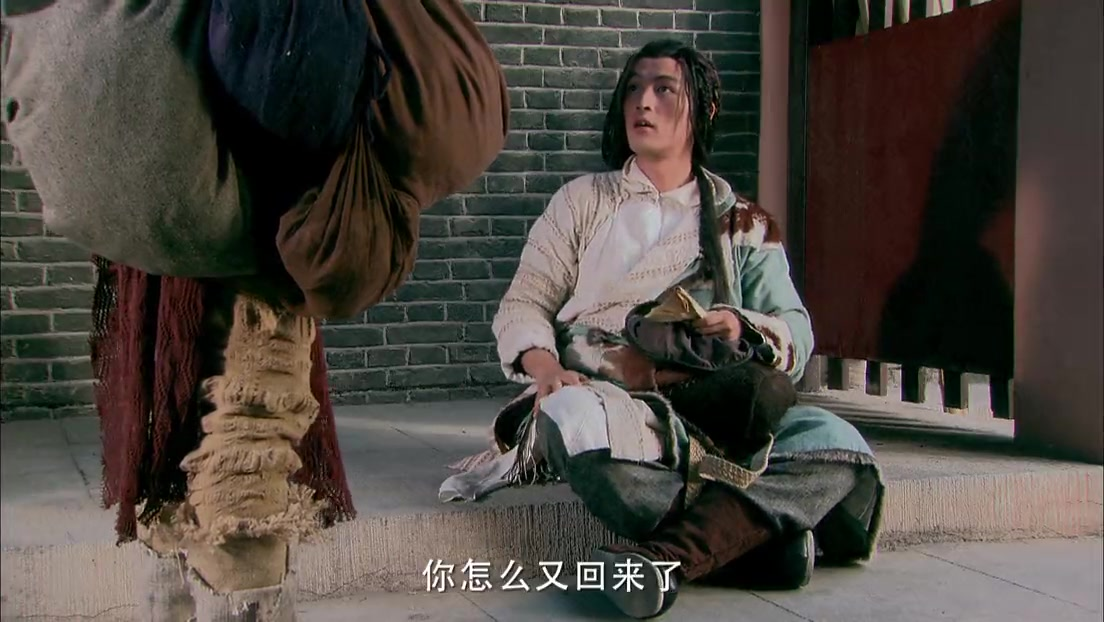 Legend of Condor Heroes Episode 4