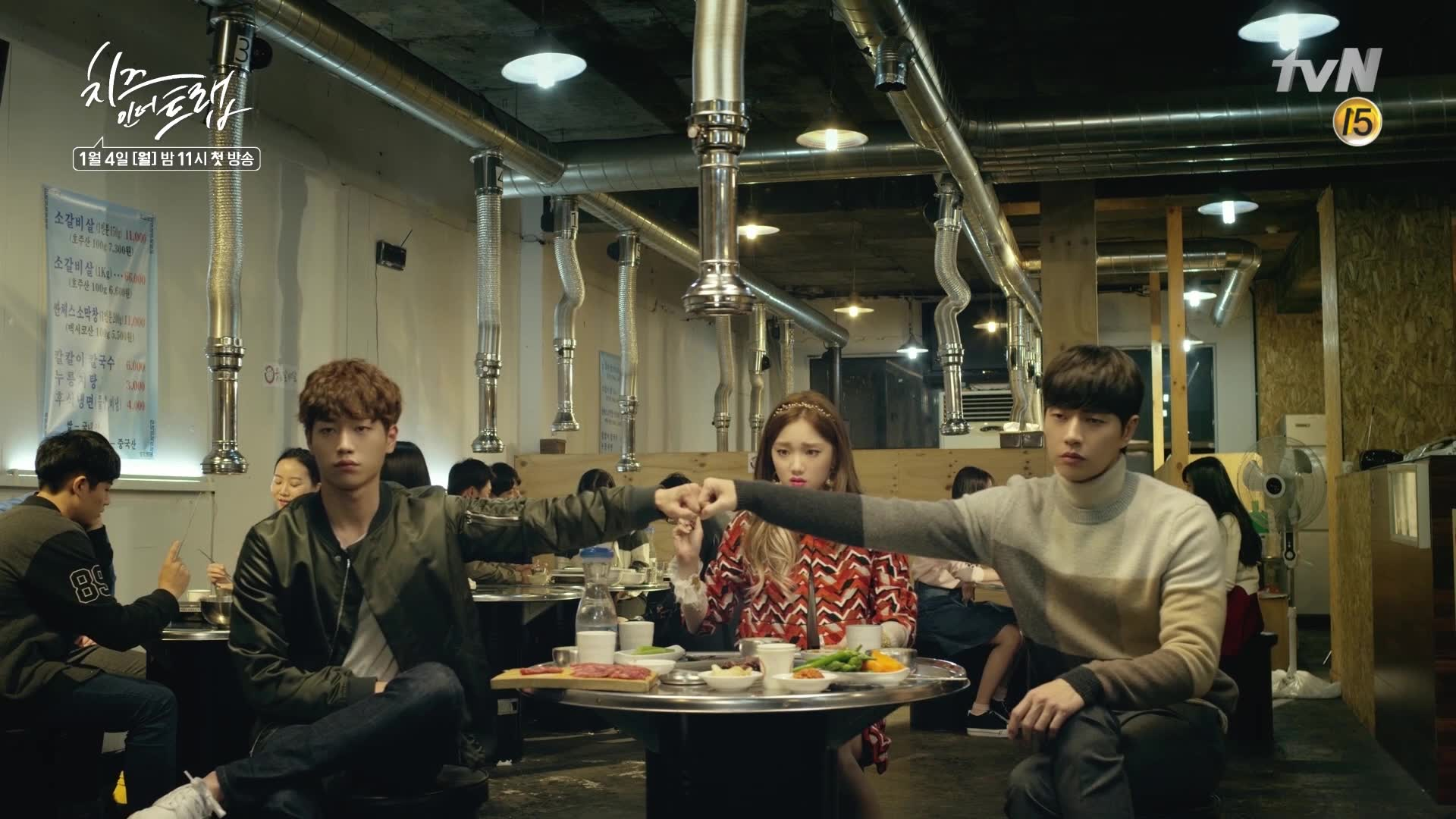 Trailer 10: Cheese In The Trap