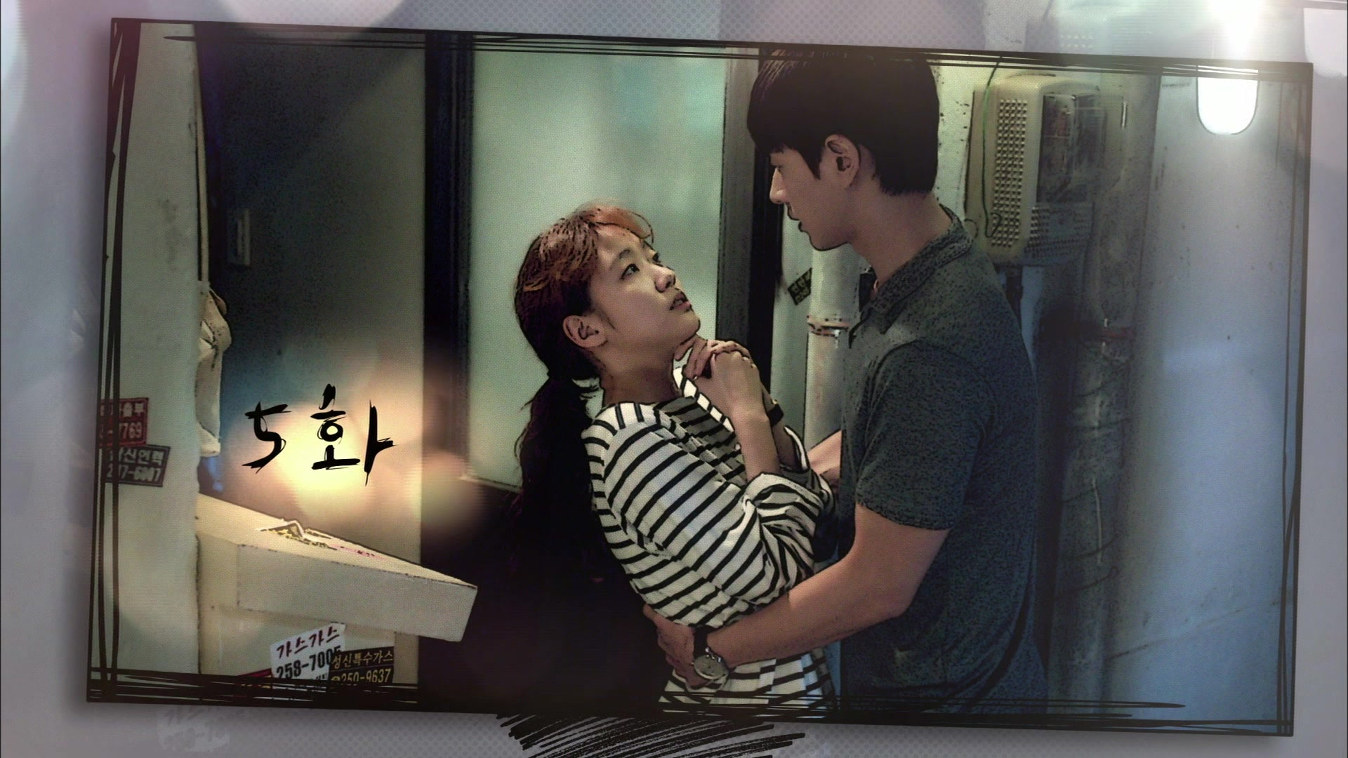 Cheese In The Trap Episode 5