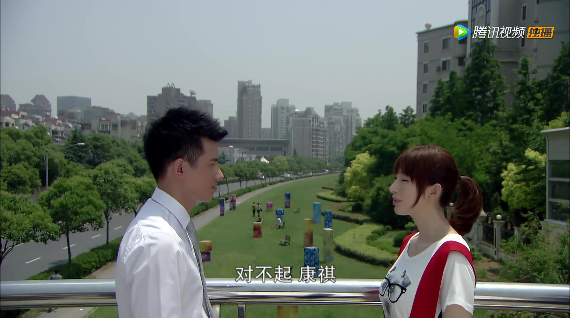 Thinking of You, Lu Xiang Bei Episode 2