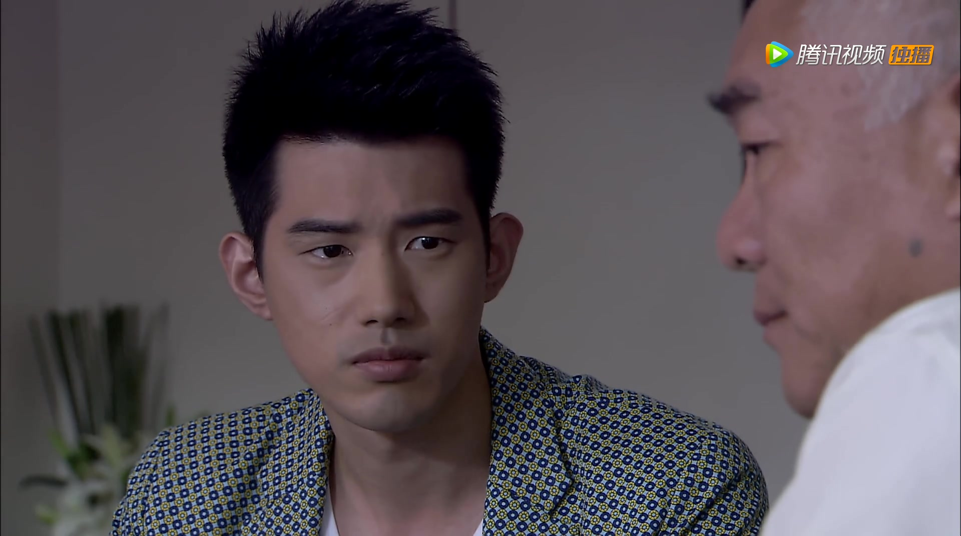 Thinking of You, Lu Xiang Bei Episode 3