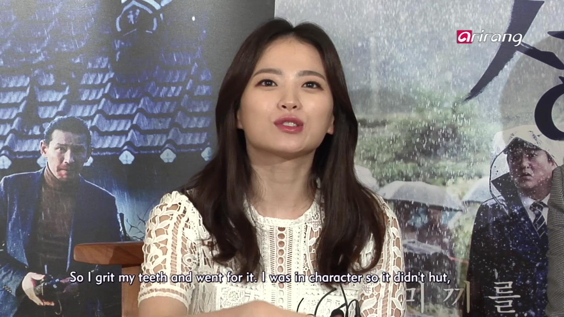 'Goksung' Press Conference