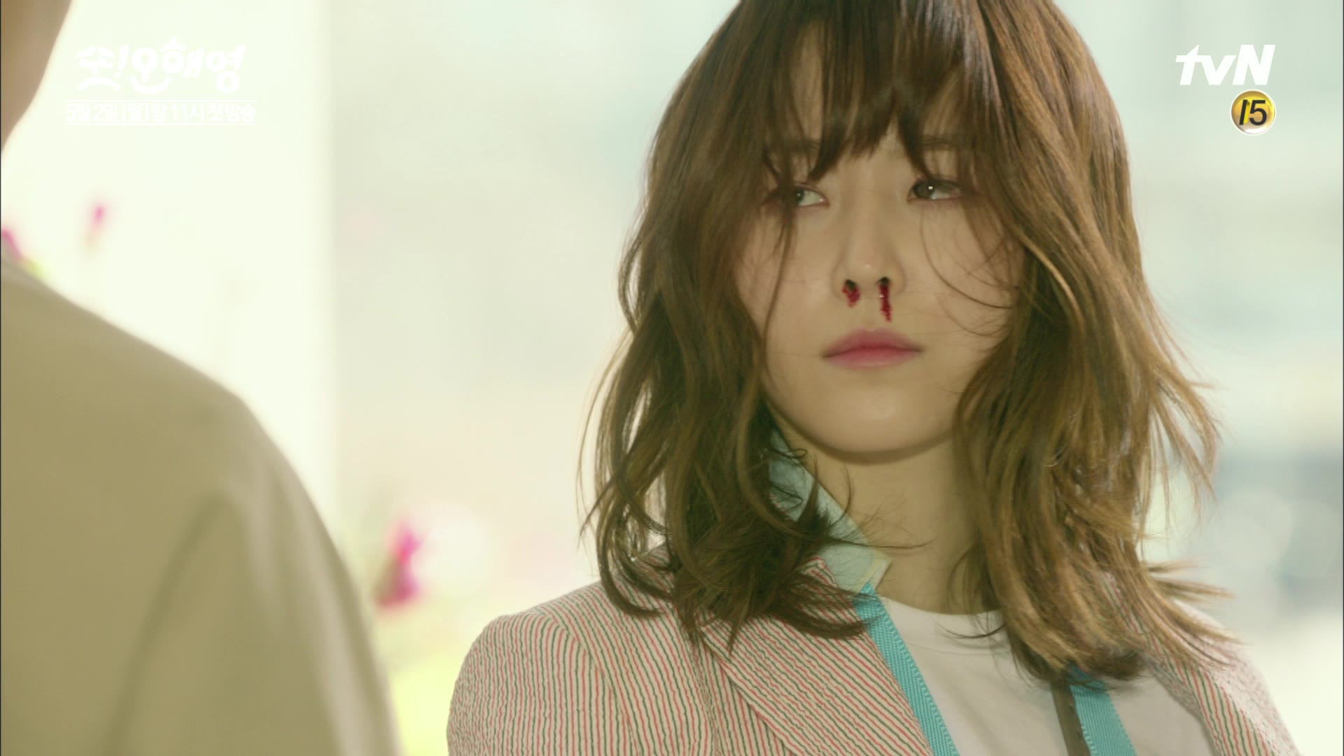 Trailer 5: Another Oh Hae Young