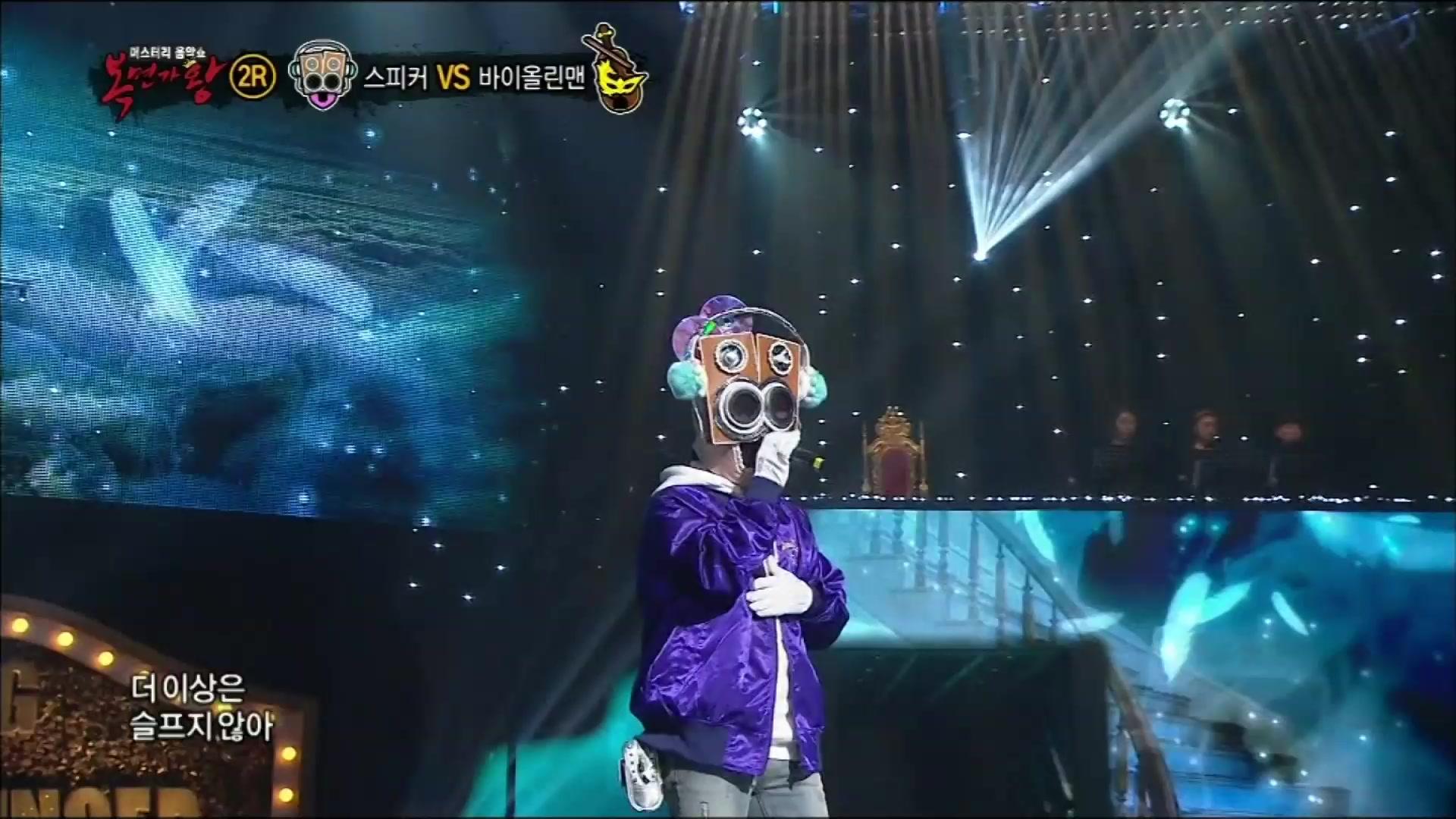 King of Masked Singer Episode 90