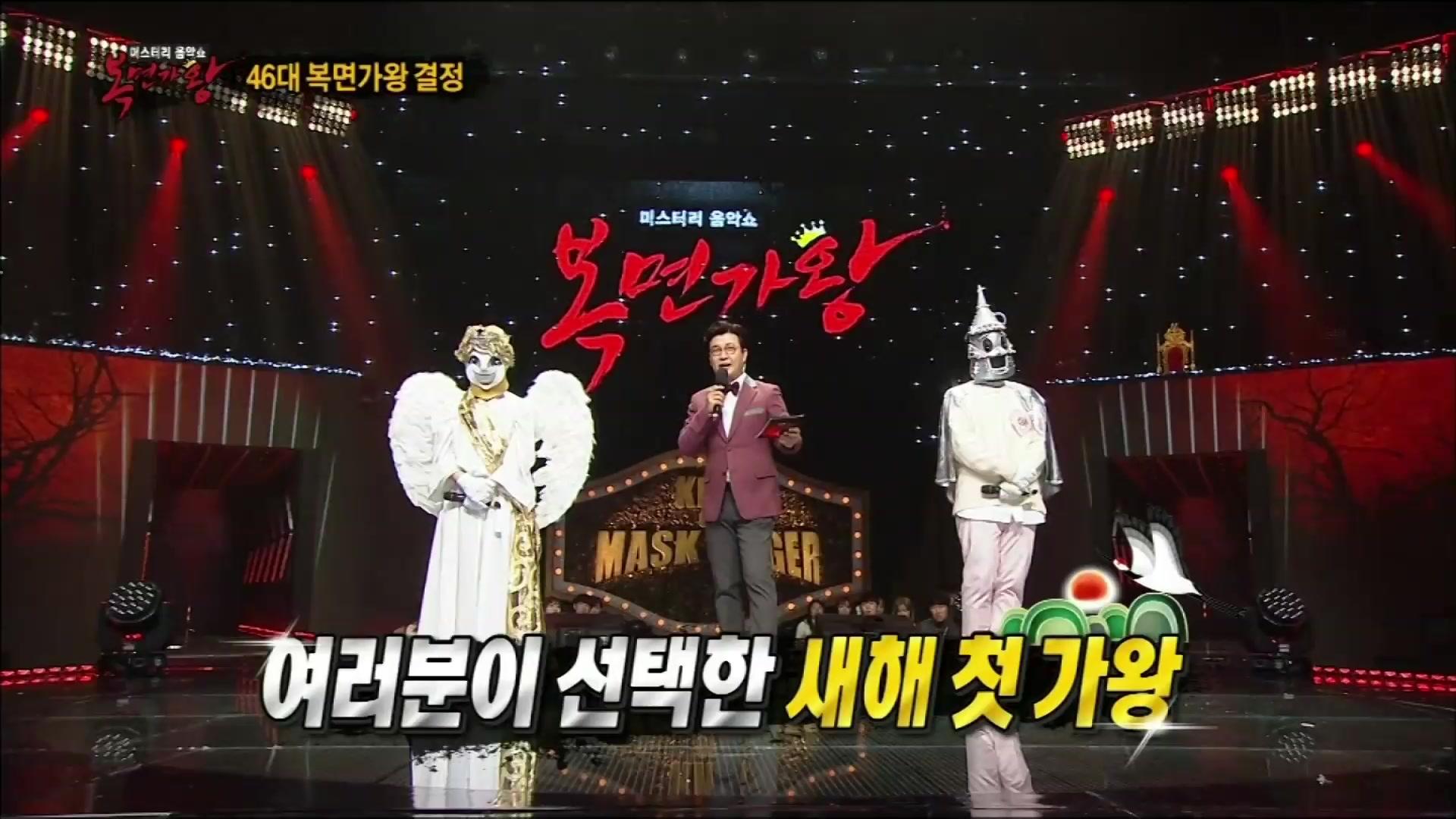 King of Masked Singer Episode 92