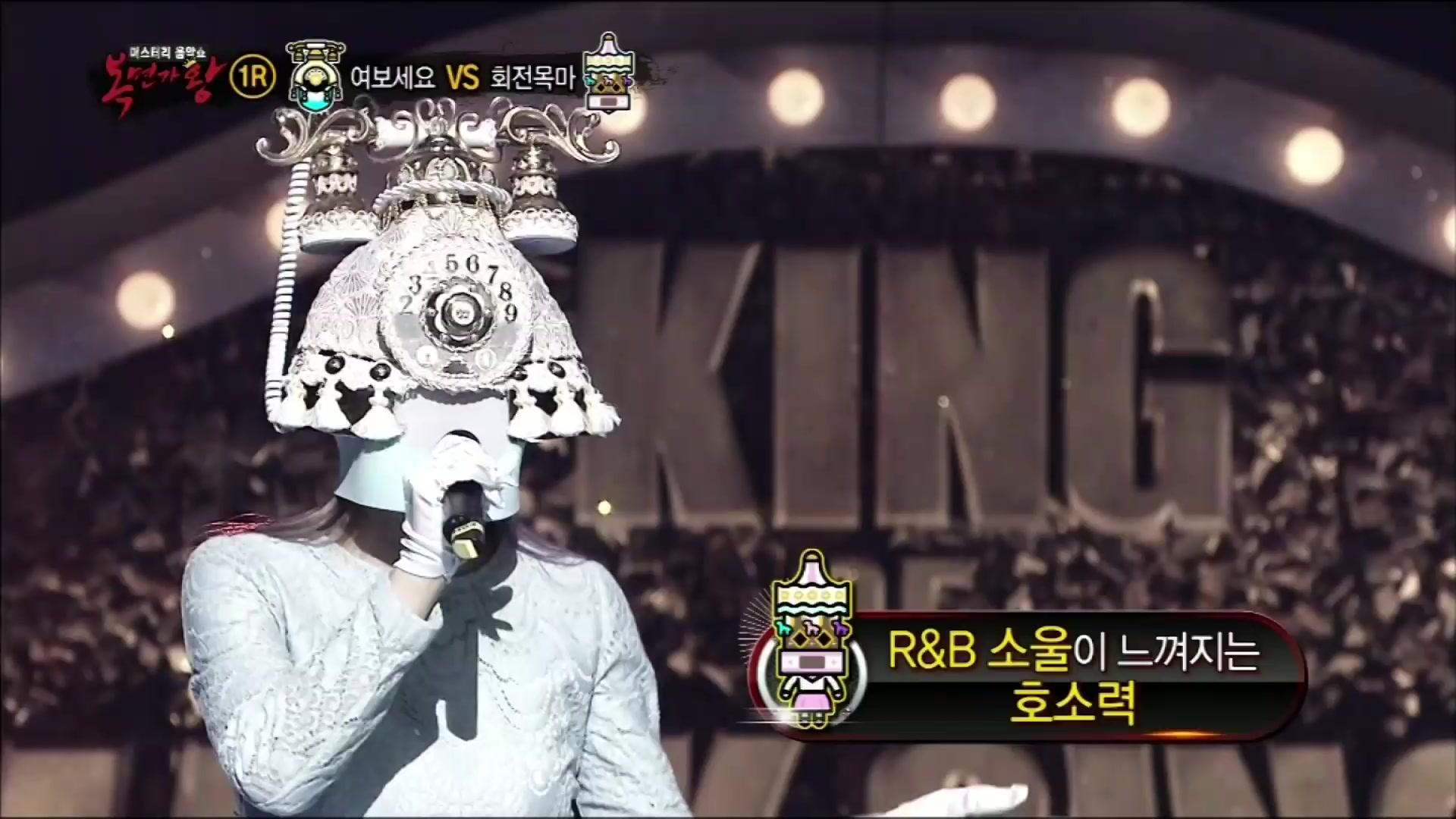 King of Masked Singer Episode 93
