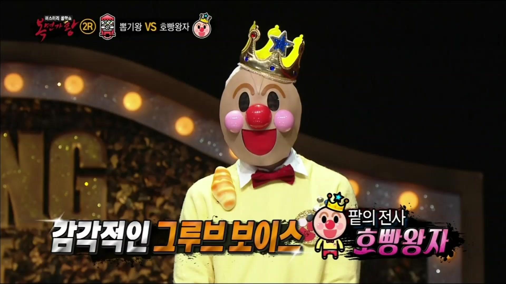 King of Masked Singer Episode 94