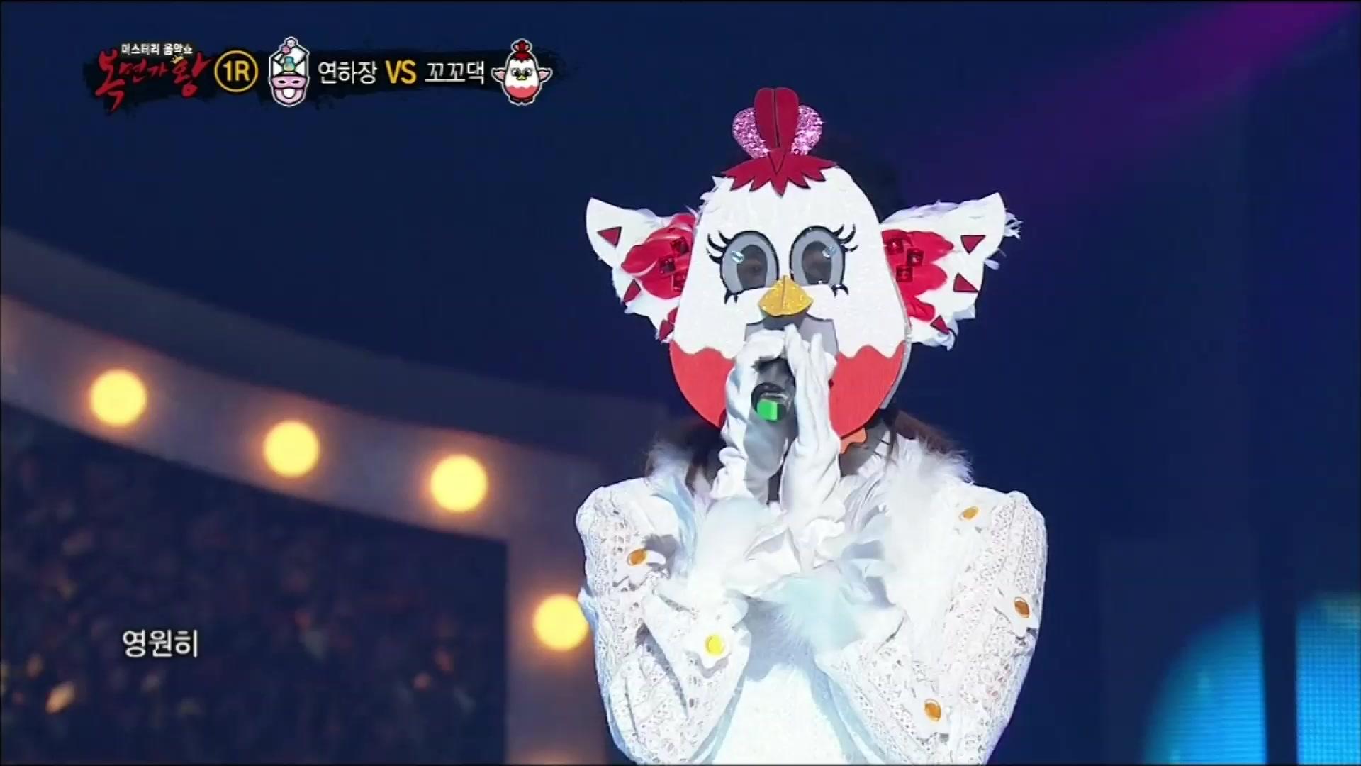 King of Masked Singer Episode 95