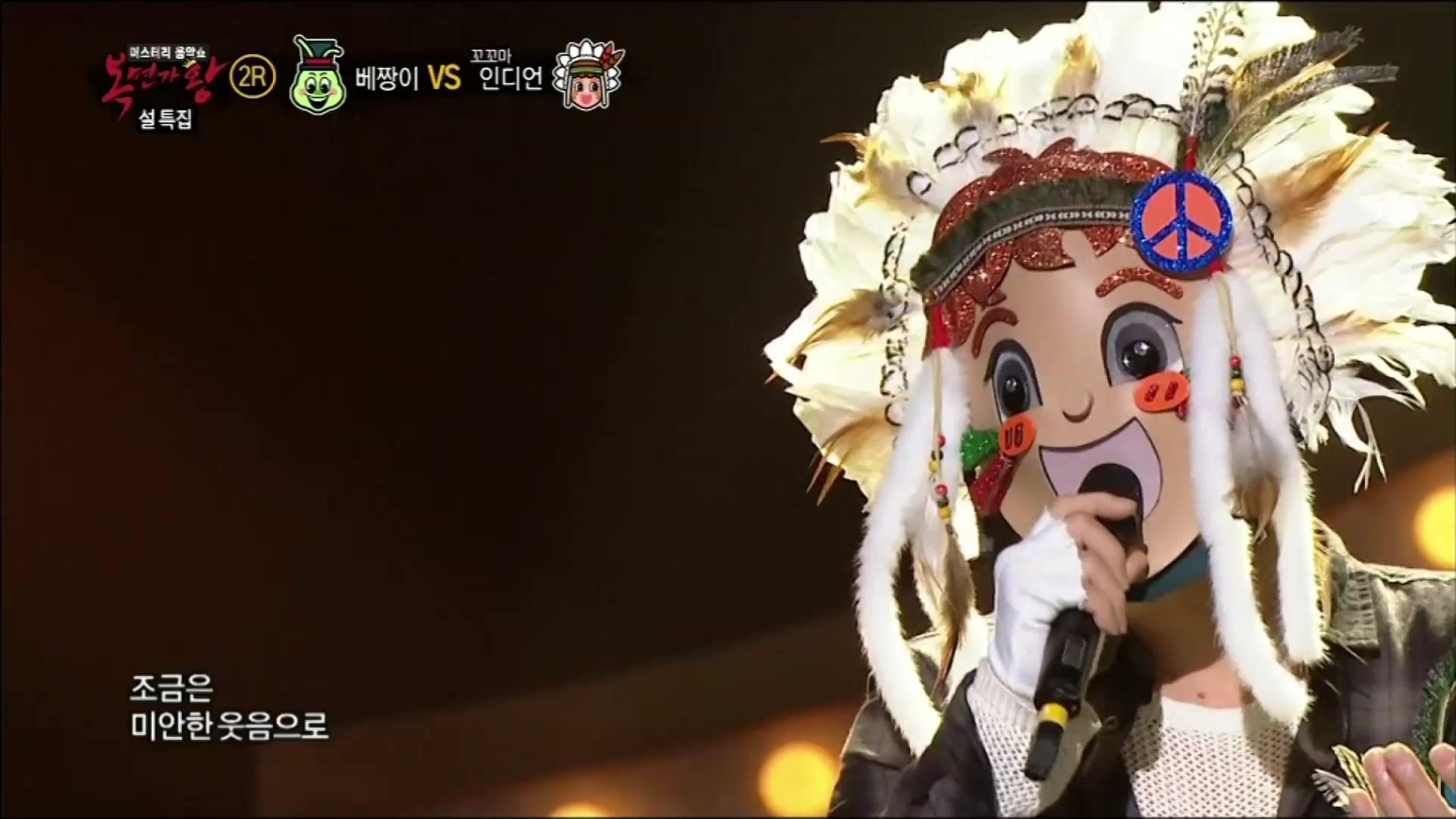 King of Masked Singer Episode 96