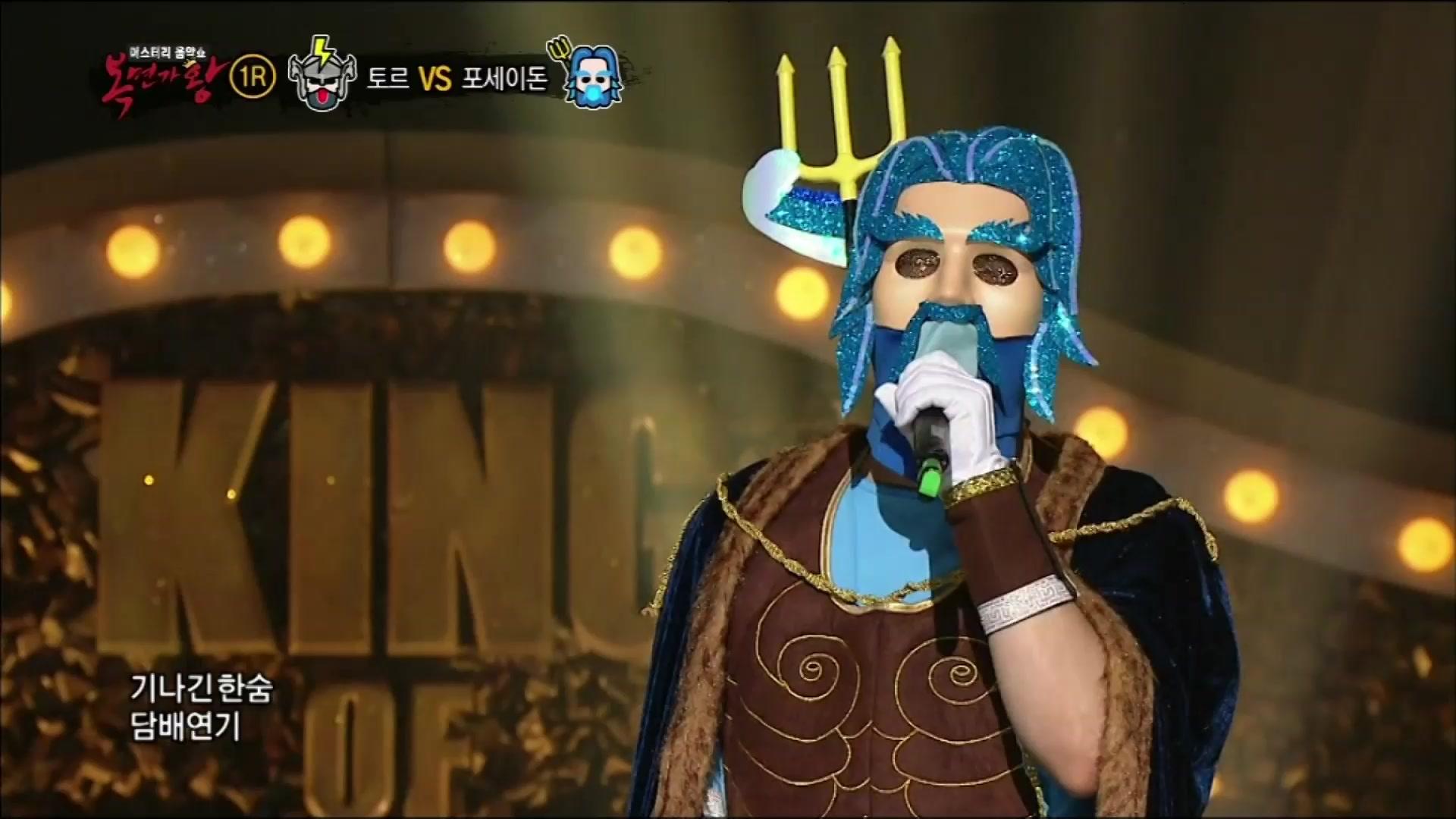 King of Masked Singer Episode 97