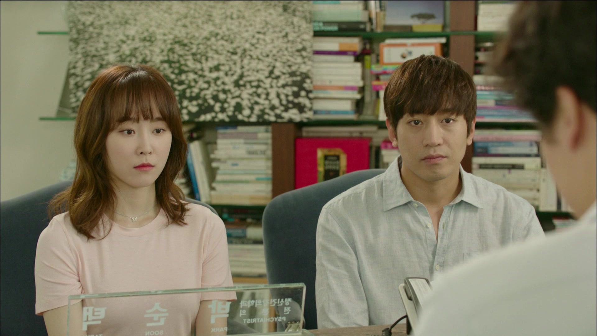 Another Oh Hae Young Episode 18