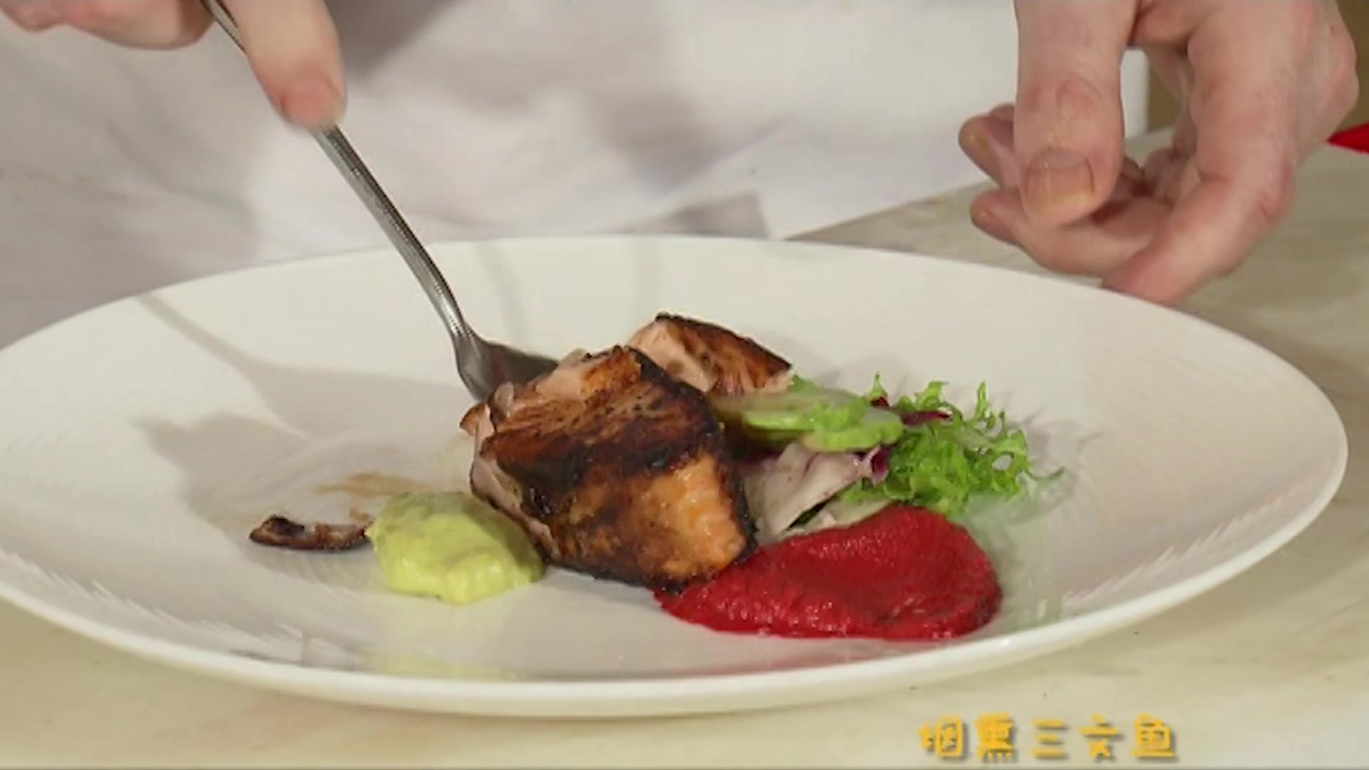 You Are the Chef Episode 6
