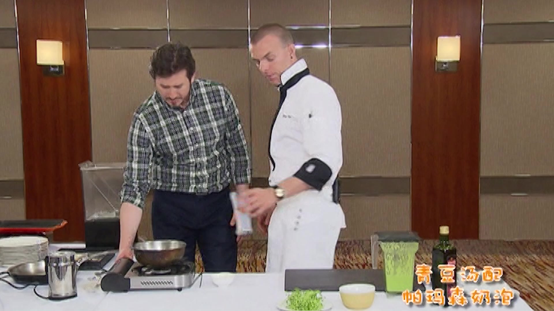 You Are the Chef Episode 5