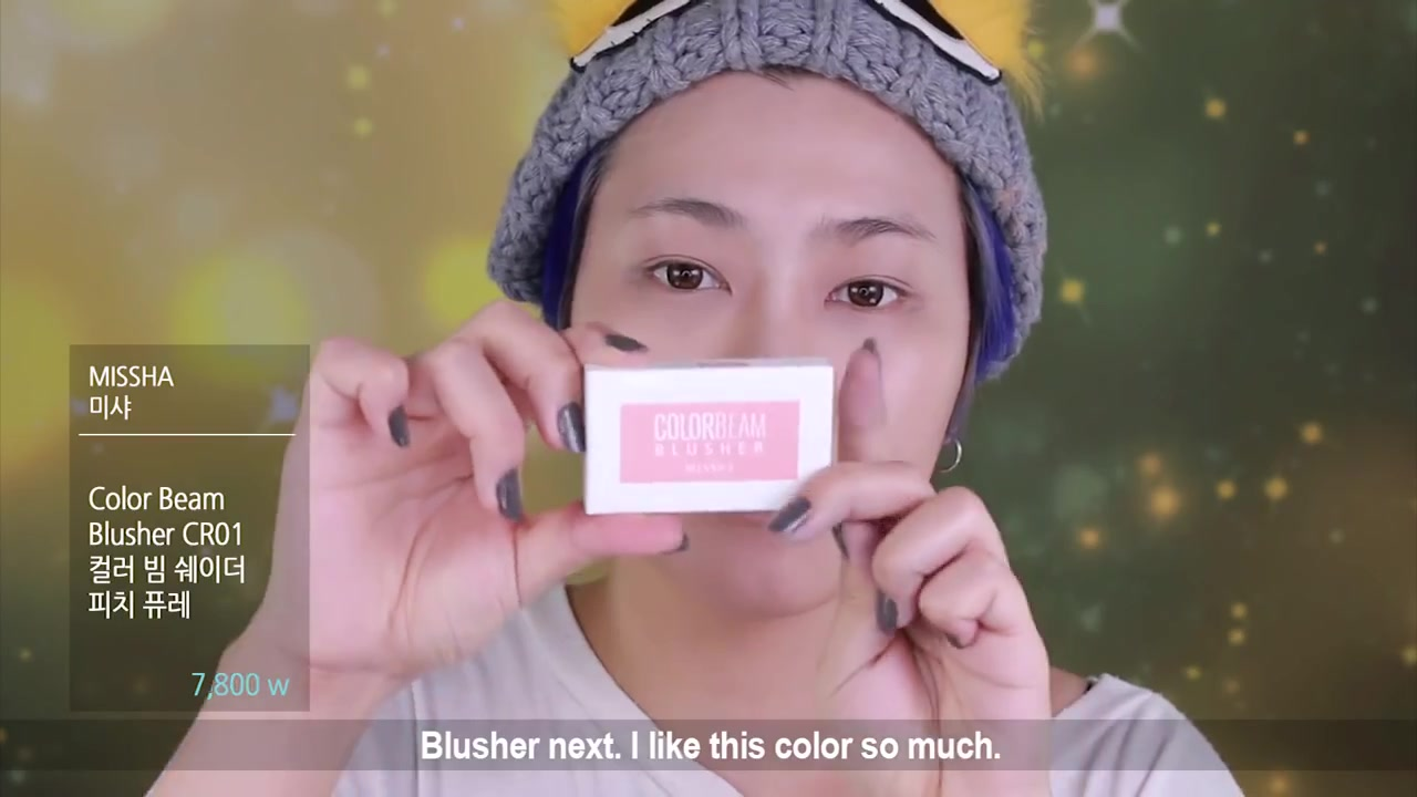 SSIN Episode 8: Korea One Brand Makeup #3: Missha