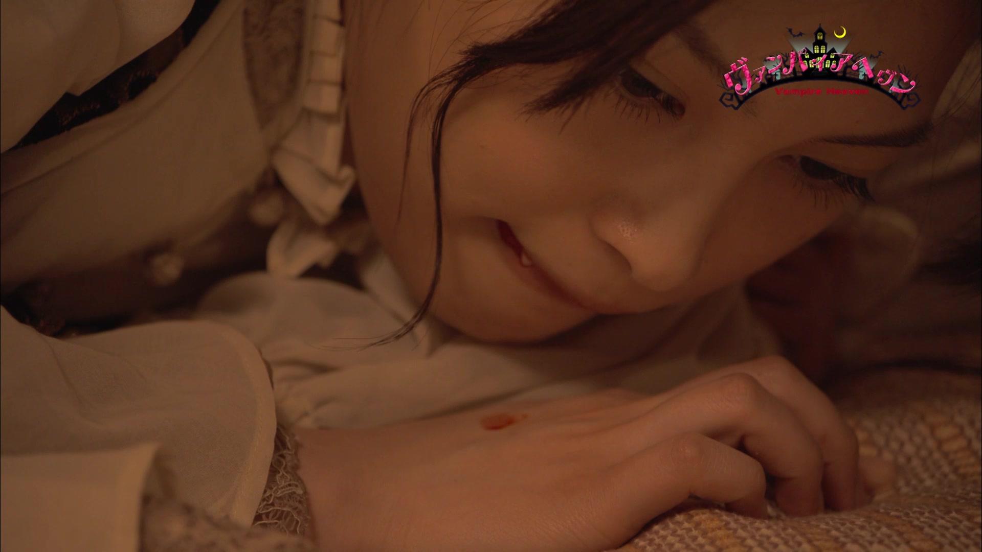 Trailer 1: Vampire Heaven
