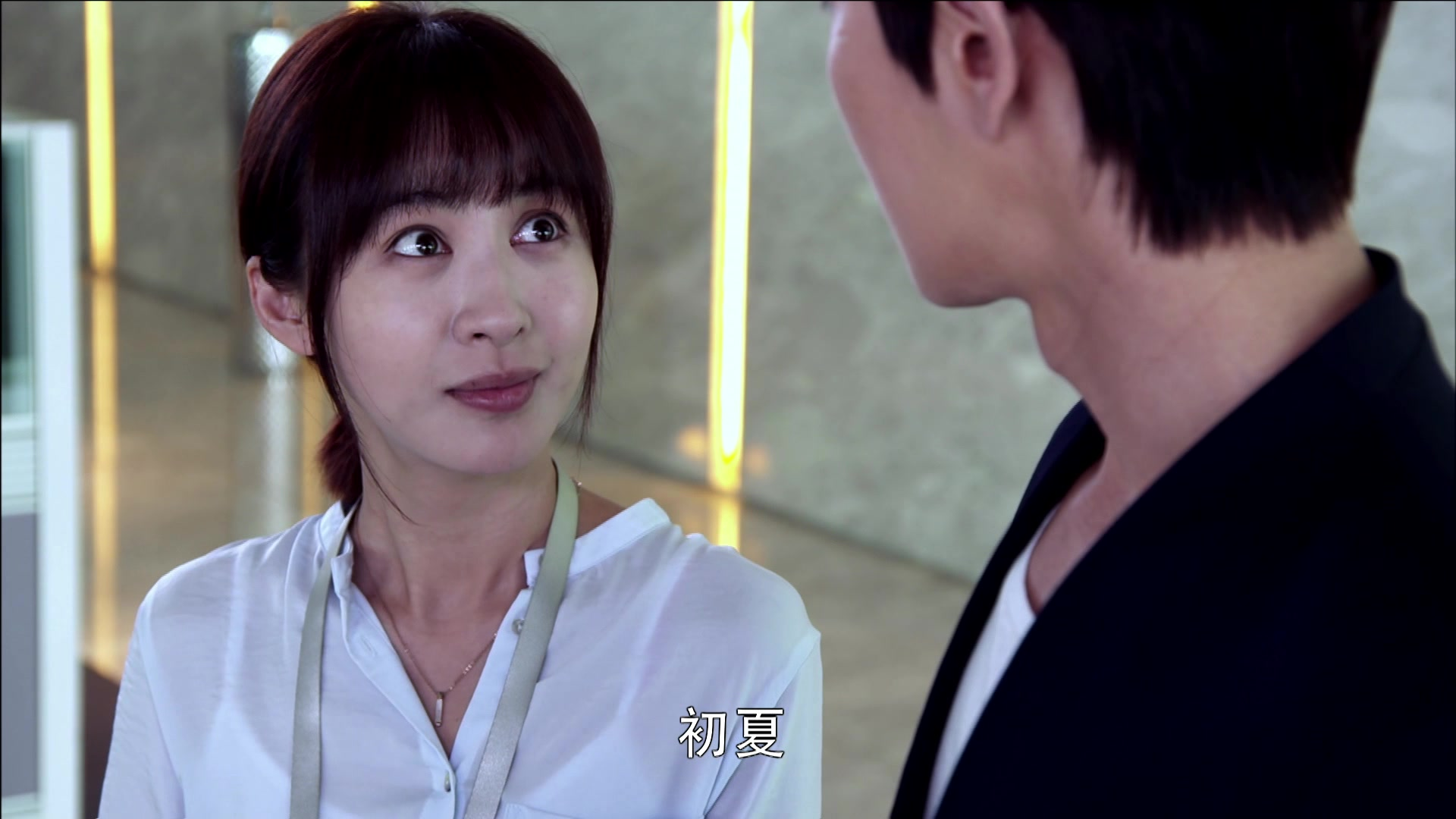 Far Away Love Episode 20