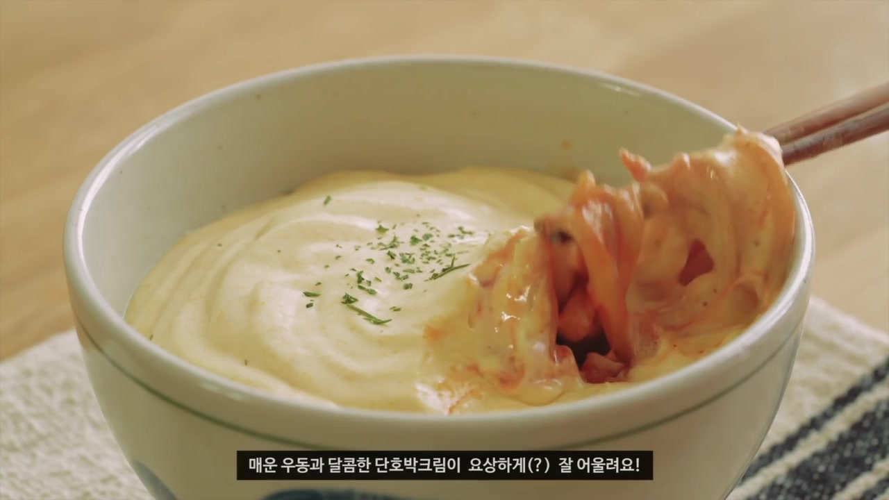 Honeykki Episode 8: Spicy Chicken Udon With Pumpkin Cream