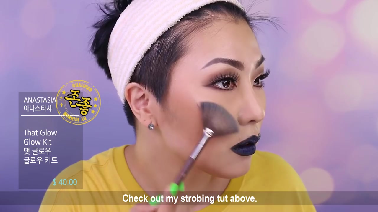 SSIN Episode 16: #2016 TREND MAKEUP: Kylie Jenner Cosplay Makeup