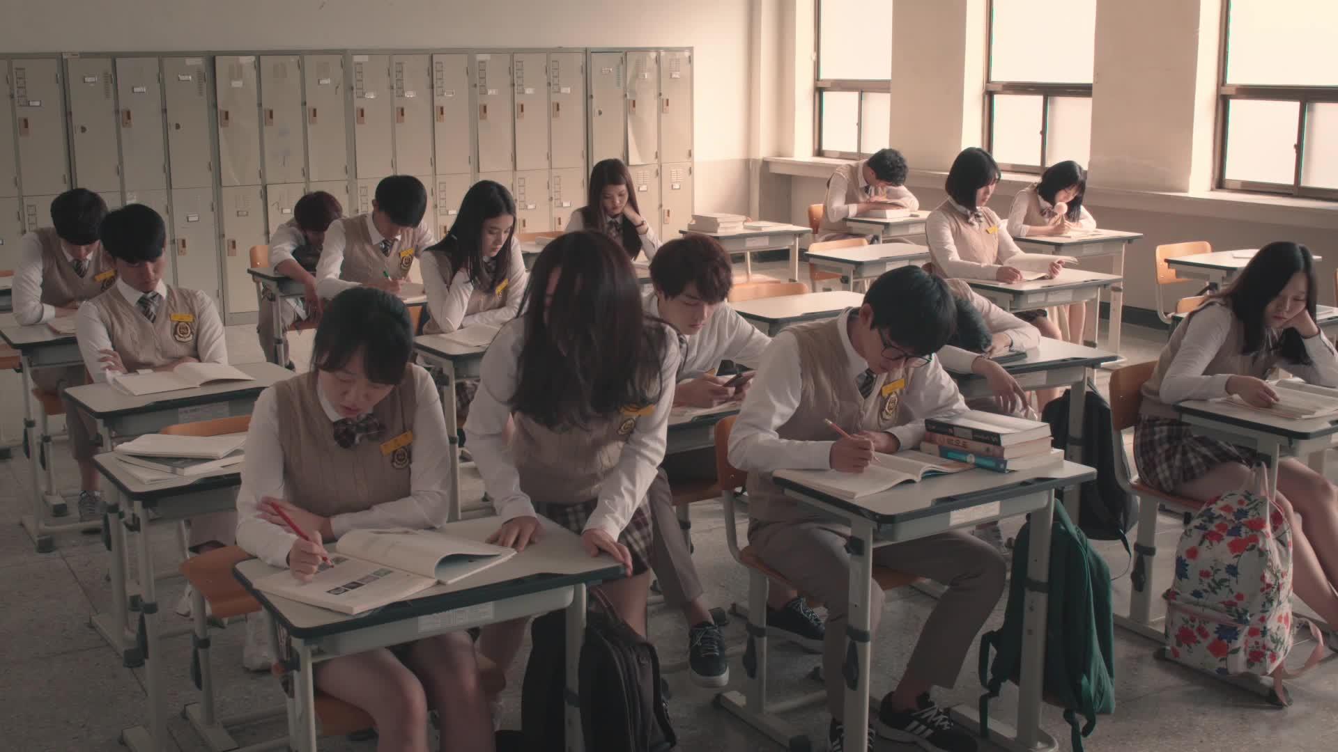 Trailer 1: Professor de Pesadelos