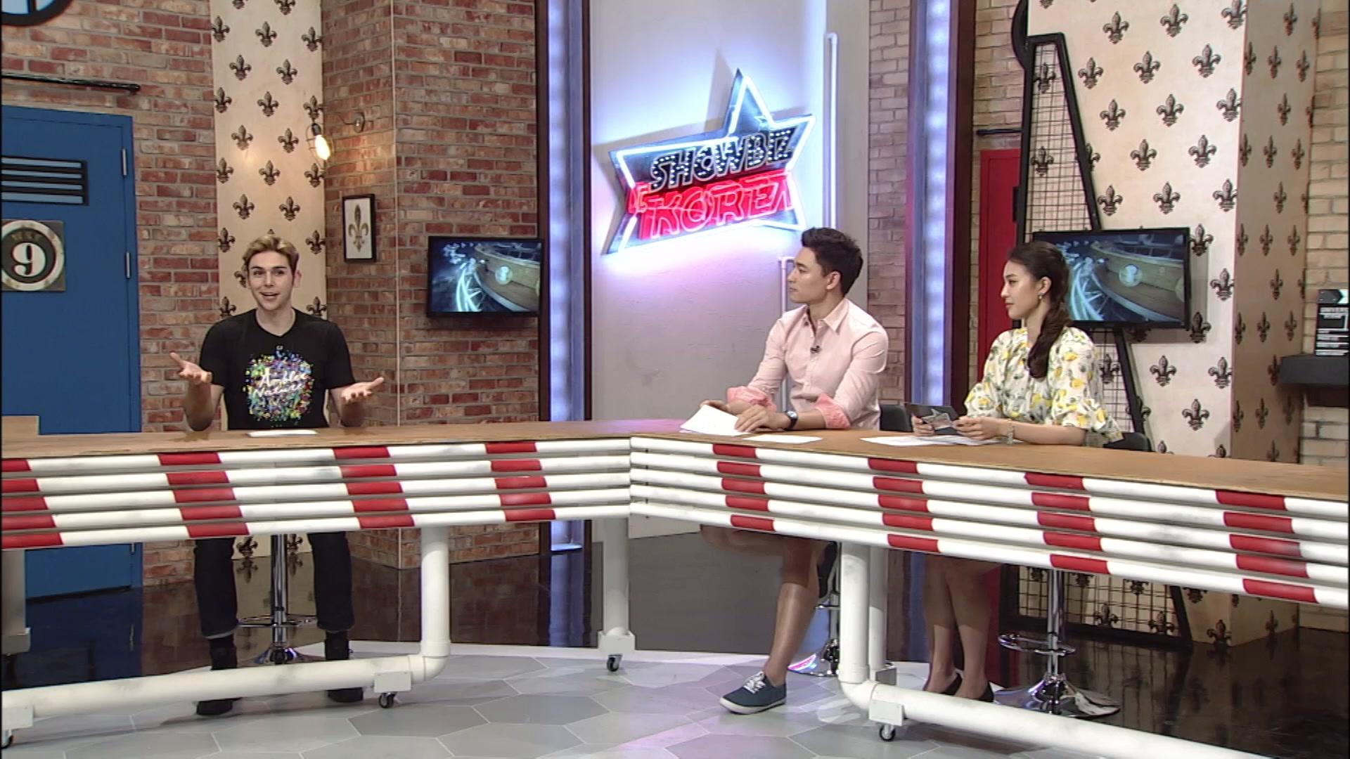 Jung Woo Sung: Celeb-O-meter