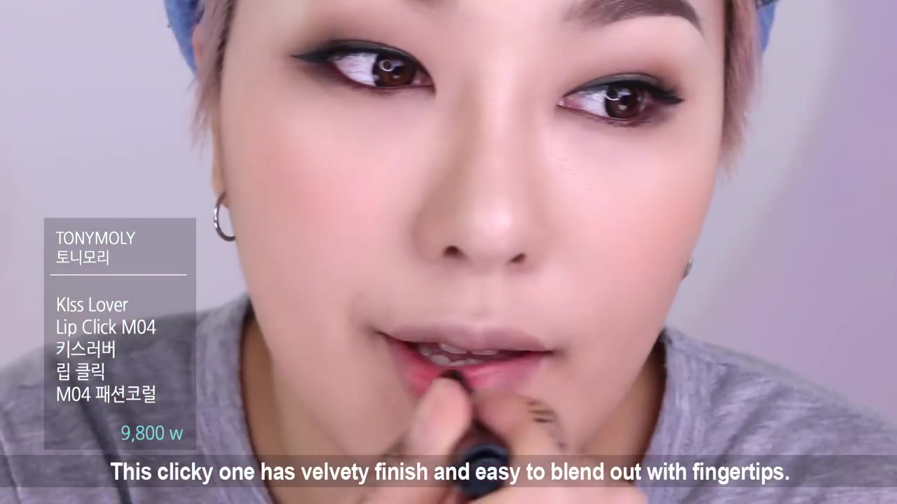 SSIN Episode 22: Korean One-Brand Tutorial #7: TONYMOLY
