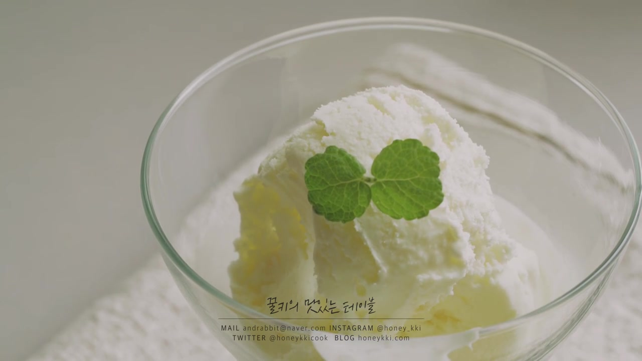 Honeykki Episode 15: Fresh Lemon Ice Cream for Summer