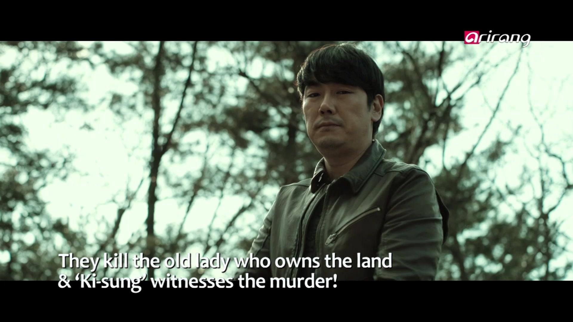 """The Hunt"" - Film Digest"