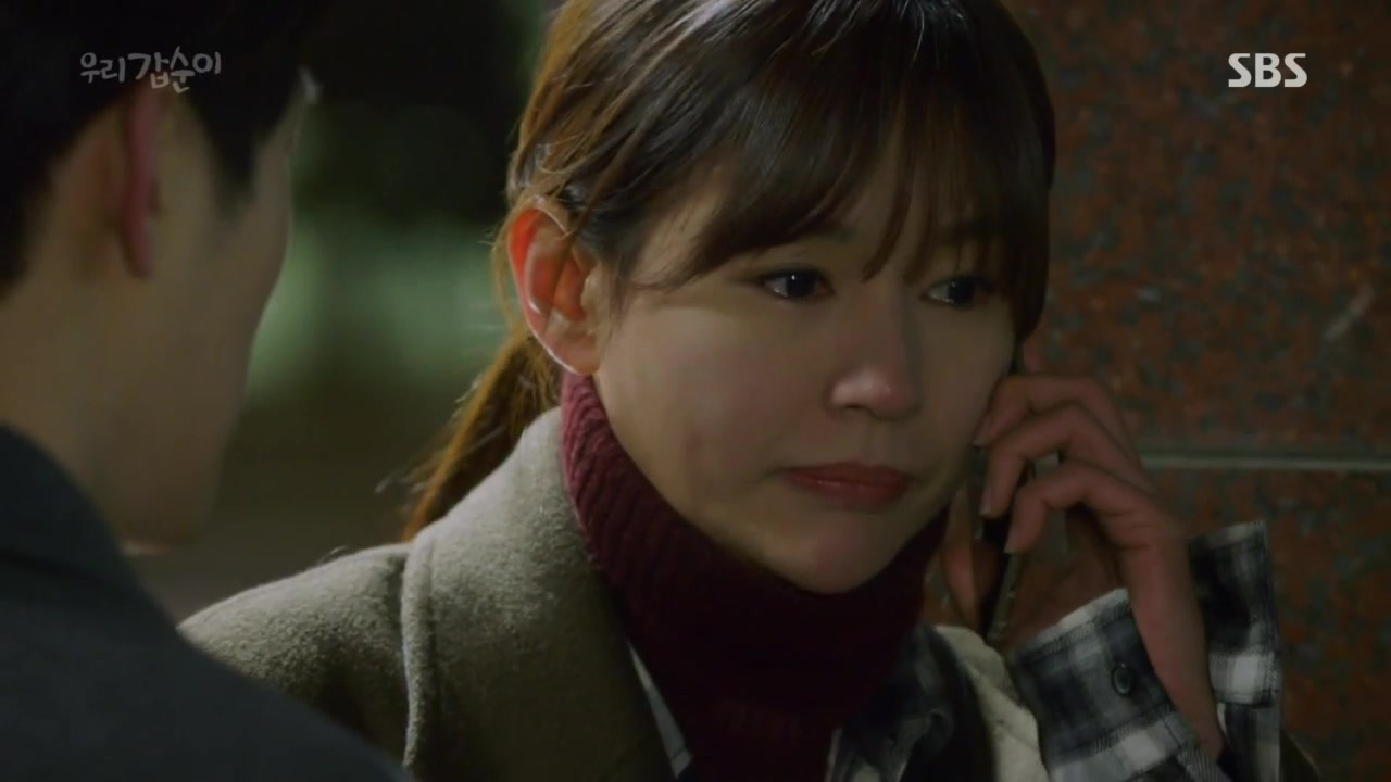 Our Gap Soon Episode 47