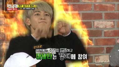 Running Man 런닝맨 Watch Full Episodes Free Korean