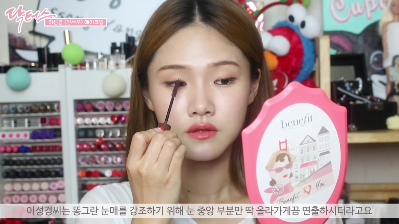 Ssong Yang Episode 2: Korean Actress Lee Sung Kyung in 'Doctors' Makeup
