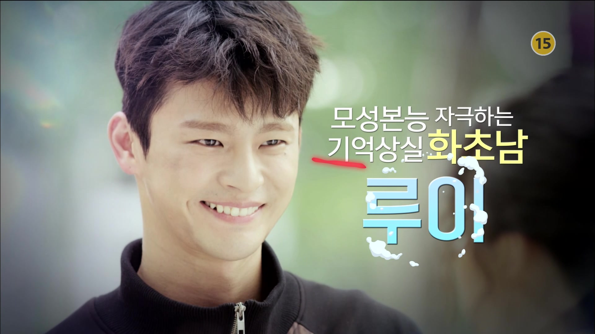 Trailer 2: Shopping King Louie