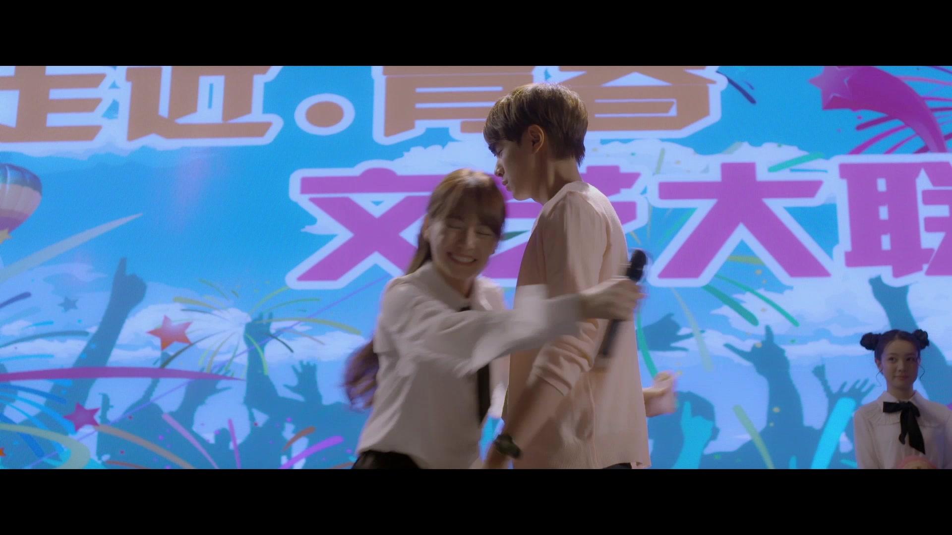 Trailer 2: Proud of Love
