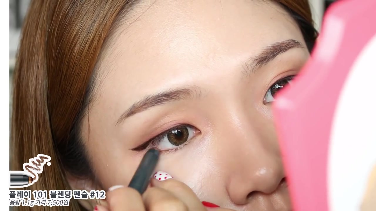 Ssong Yang Episode 3: Looking Classy! Daily Makeup