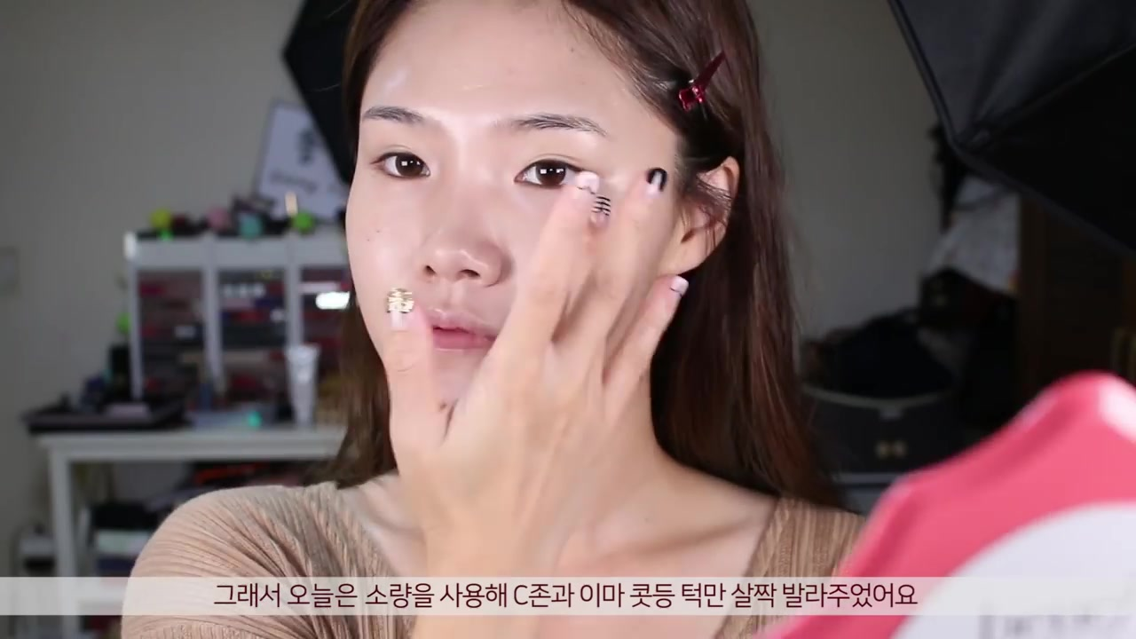 Ssong Yang Episode 4: Wedding Guest Makeup for Autumn