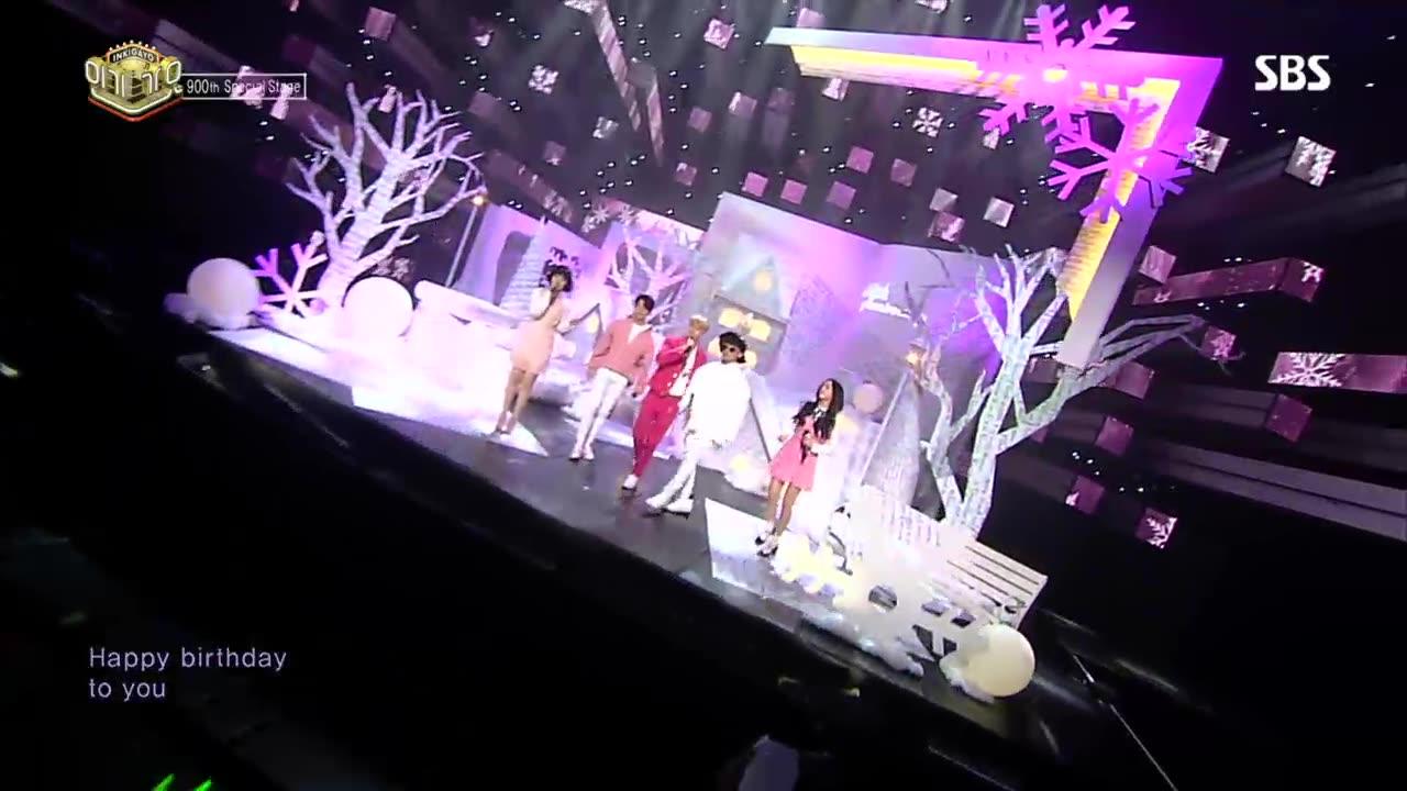 SBS Inki Gayo Episode 900