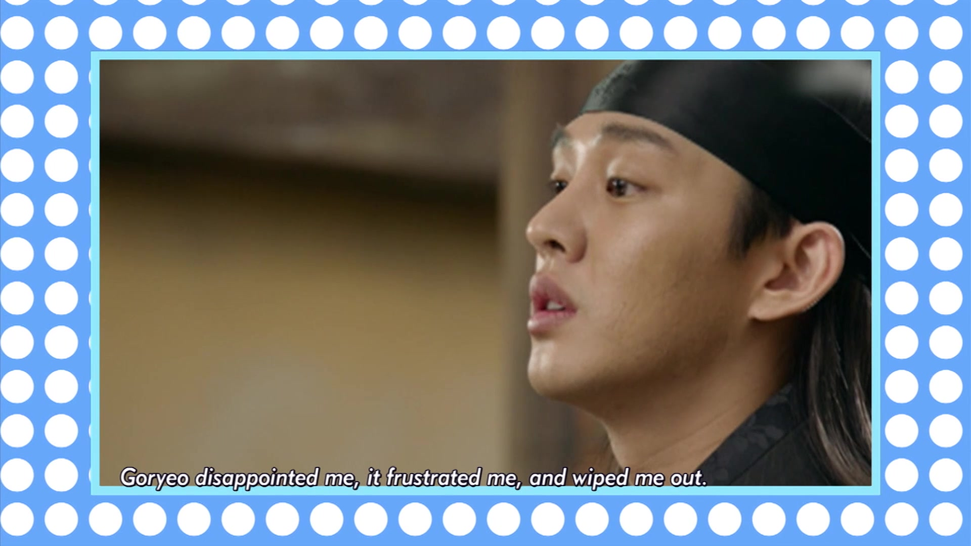 Son Woo Hyuk - Newcomers