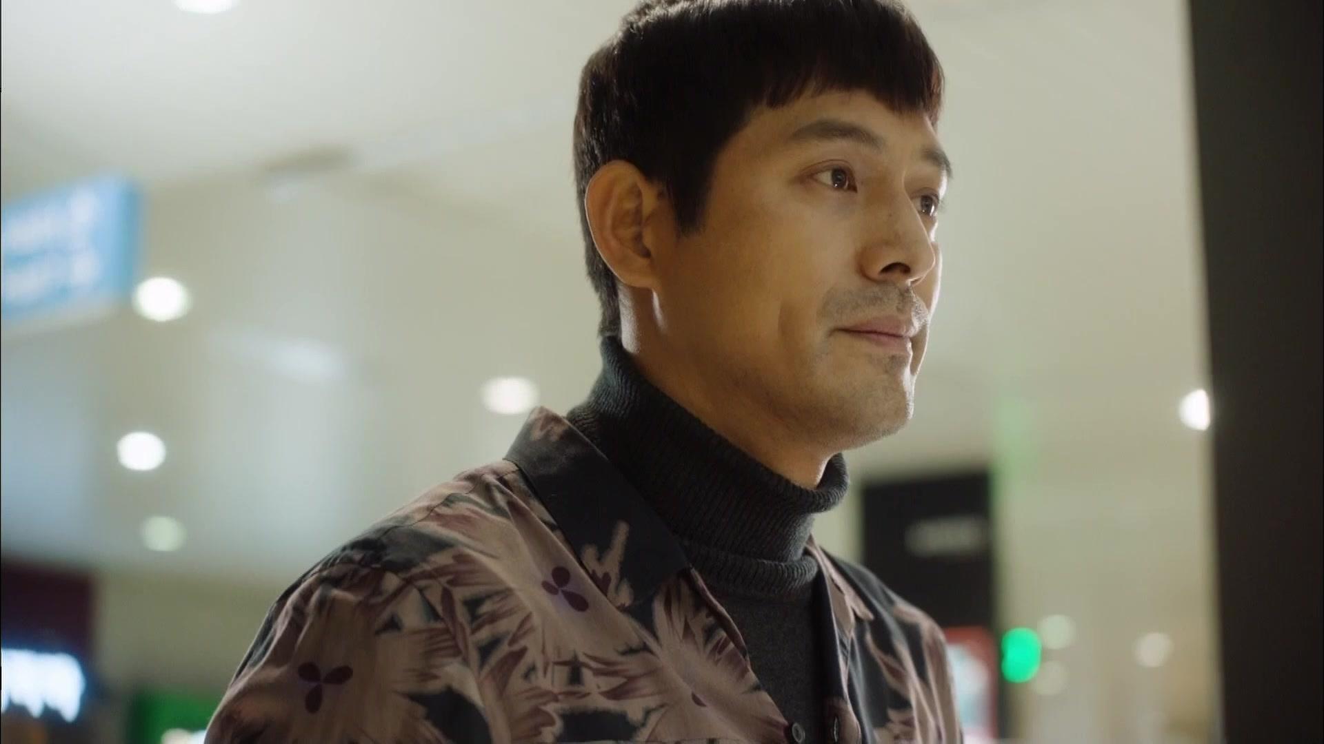 Oh My Geum Bi Episode 5