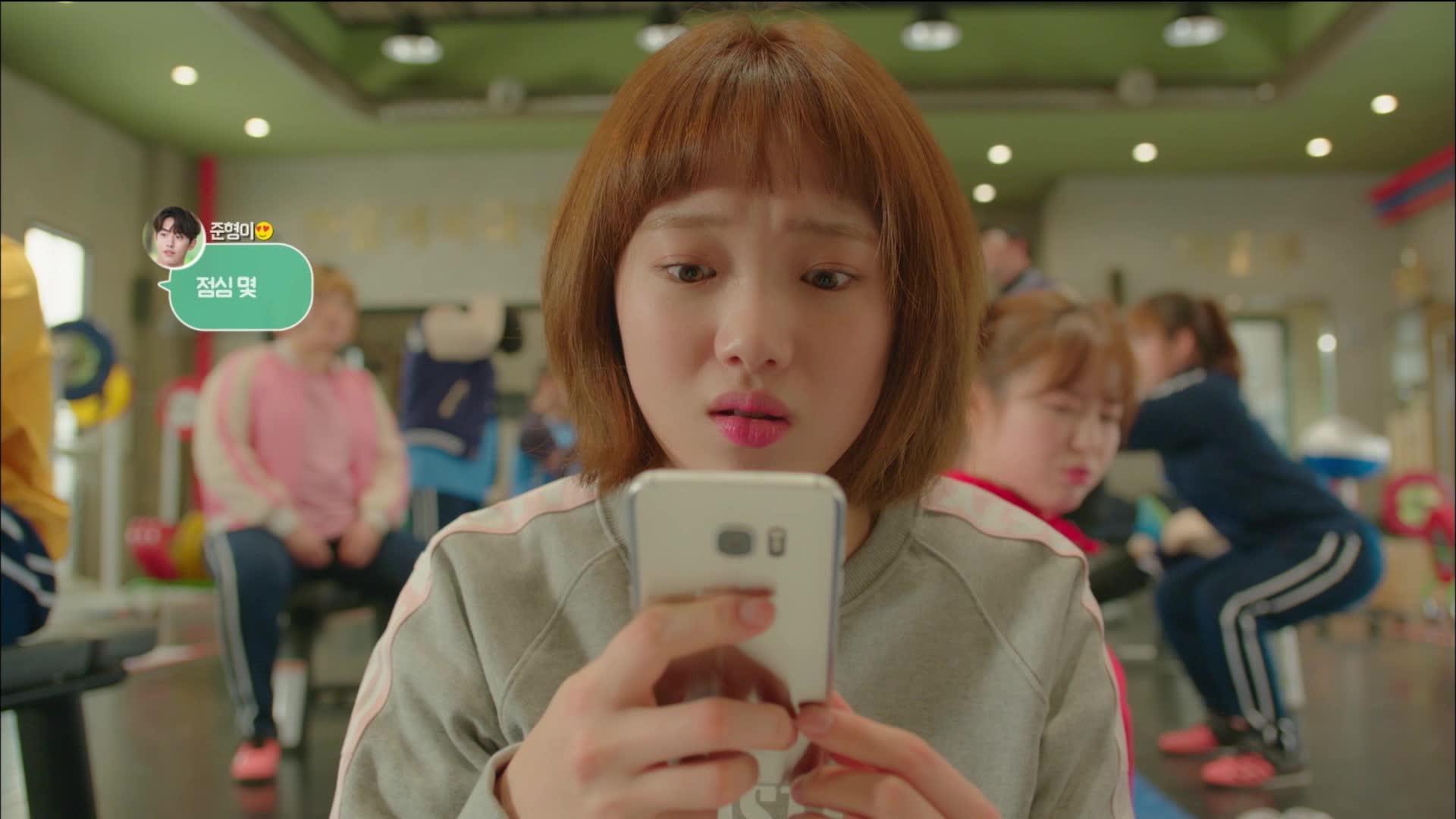 Weightlifting Fairy Kim Bok Joo Episode 14