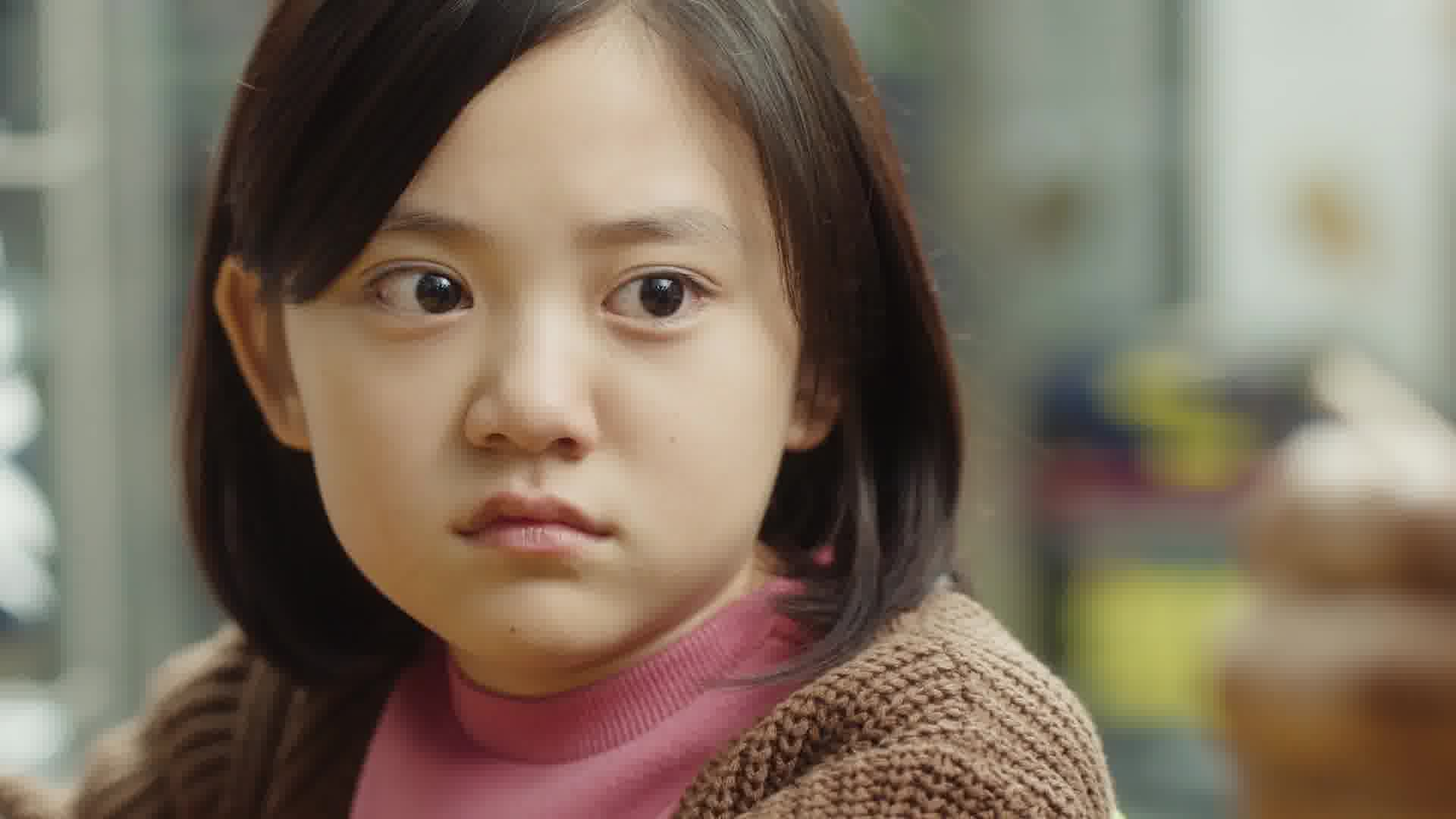 Trailer: Oh My Geum Bi