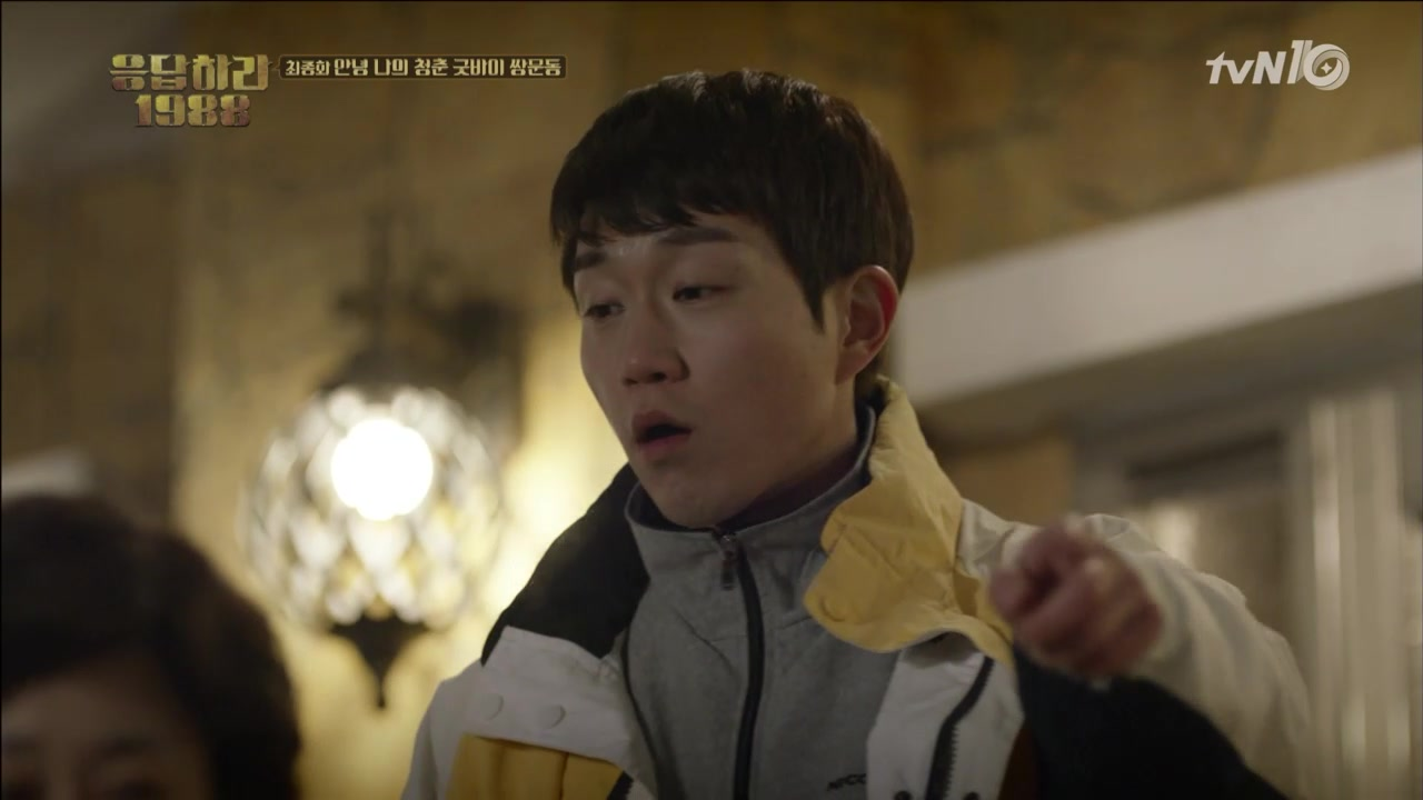 Reply 1988 Episode20 Part9: Reply 1988 Highlights