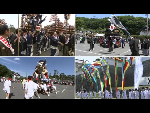 Trailer: Festival: Pride for Hometown